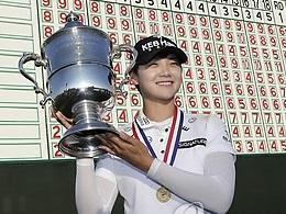 US여자오픈 챔피언 박성현, 세계랭킹 5위로 '껑충'