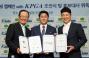 KPGA, 케이토토 조인식 및 홍보대사 위촉식 개최